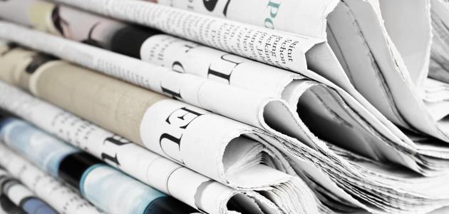 ما هي صحيفة الدعوى