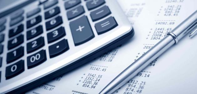 كيفية عمل الحسابات الختامية للشركات