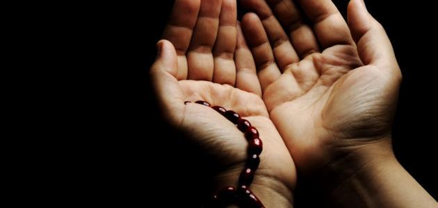 أدعية من القرآن لتفريج الكرب