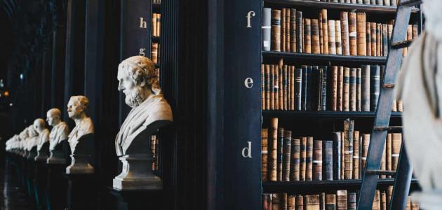 أشهر كتب الفلسفة