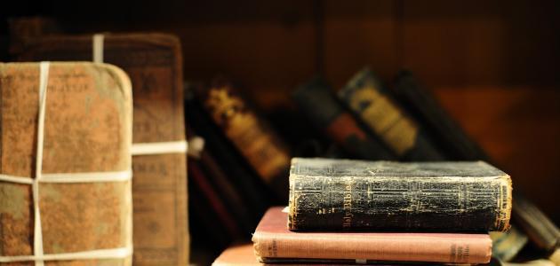 أمثلة من القرآن على المصدر الصناعي